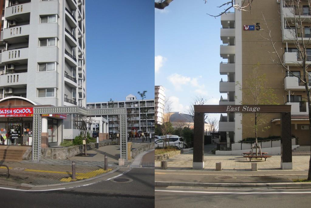 UR賃貸住宅団地の2つのゲート・フォリー