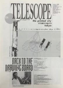 20151215telescope_cover_001 copy