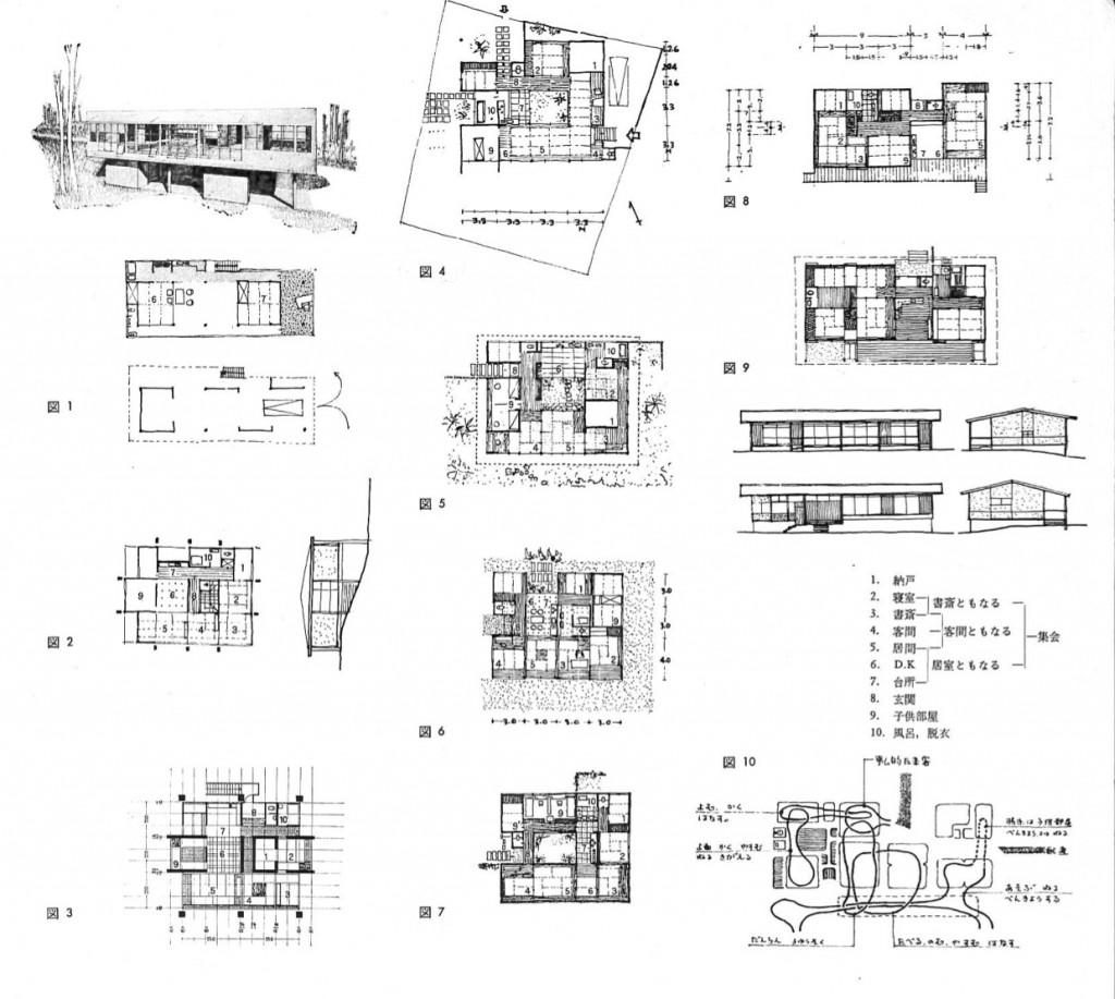図1-10 内田邸エスキス(出典「建築」1962年3月号青銅社)