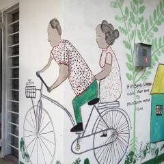 ザンビアのマタニティハウス ~彼らの創造力から学ぶもの~