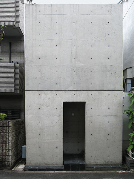 "Wikipedia, the free encyclopedia: ""Azuma house.JPG"", (CC-BY-SA-3.0) URL=https://commons.wikimedia.org/wiki/File:Azuma_house.JPG"