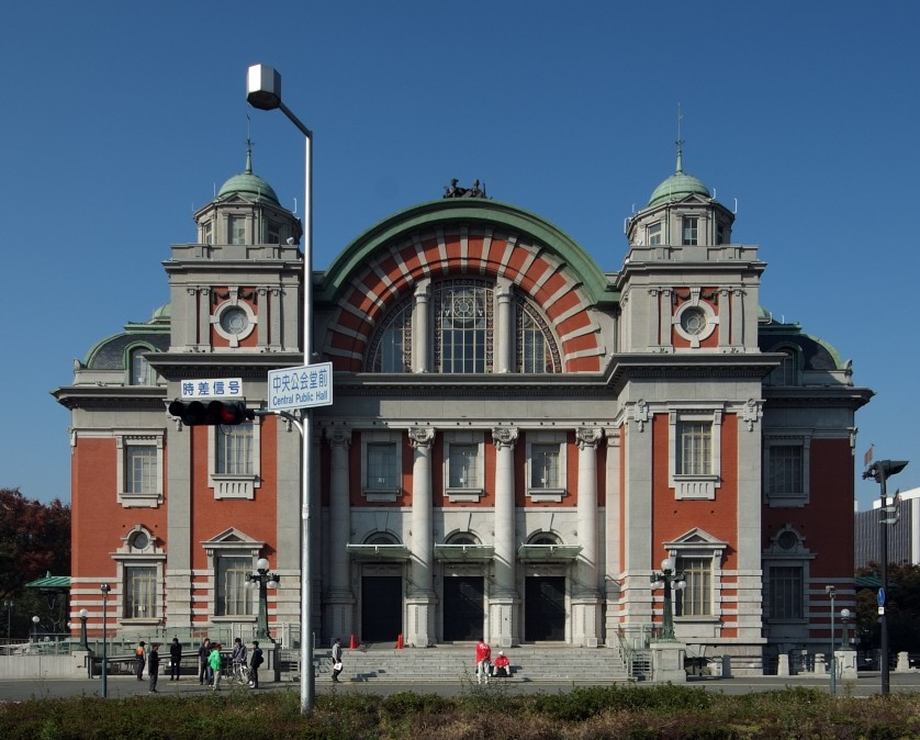 "Wikipedia, the free encyclopedia: ""Osaka Central Public Hall 2010.jpg"", (Author: Wiiii, CC-BY-SA-3.0) URL=https://commons.wikimedia.org/wiki/File:Osaka_Central_Public_Hall_2010.jpg"