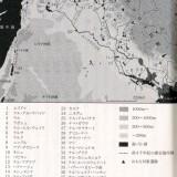 『都市の起源 古代の先進地域=西アジアを掘る』