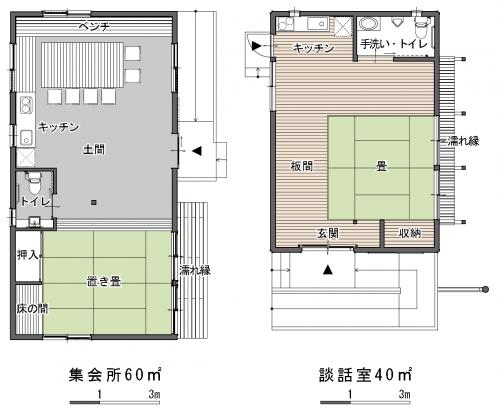 図—4 「みんなの家」集会所及び談話室平面図
