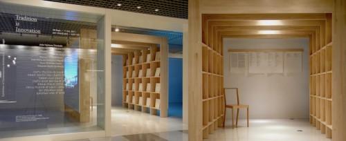 東京、リビングデザインセンターOZONEにおける展示(2011)