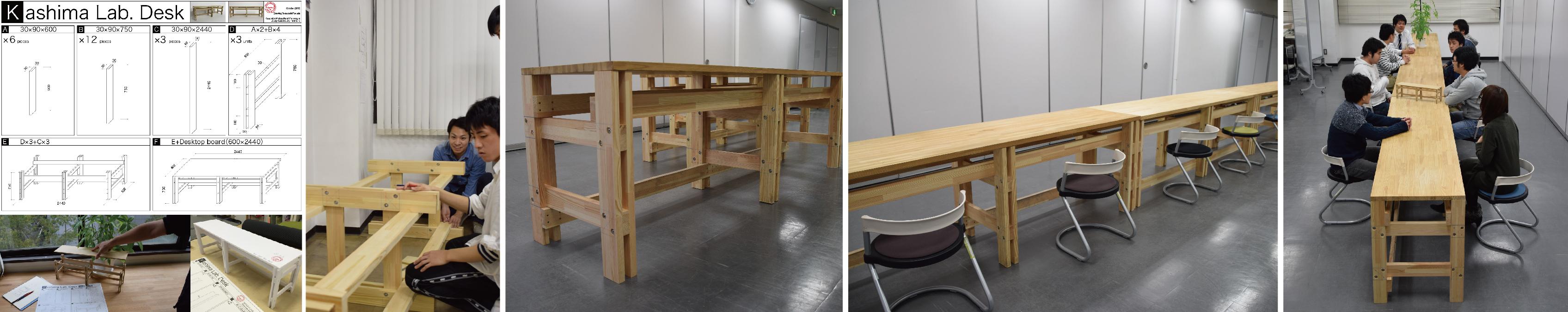 Case 08:脚(柱)、横架材(梁)、天板(スラブ)という建築的な部位から構成。いずれも30mm厚のパイン集成材。天板下には棚板が入る。
