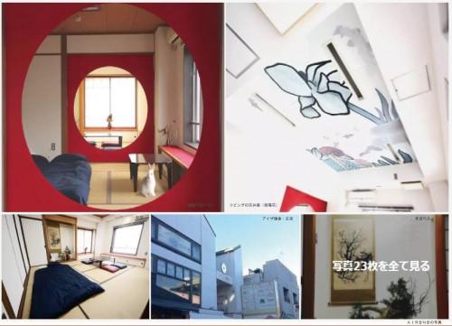 アイザ鎌倉の簡易宿泊所 タローズハウス鎌倉小町の写真