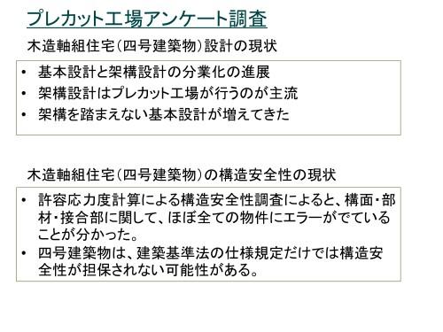 (図-33)