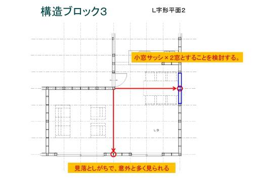 (図-13)