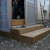 住まいの再建とユニバーサルデザイン――福島における応急仮設住宅の調査から