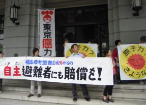 原発事故被害者の集団訴訟と福島復興政策